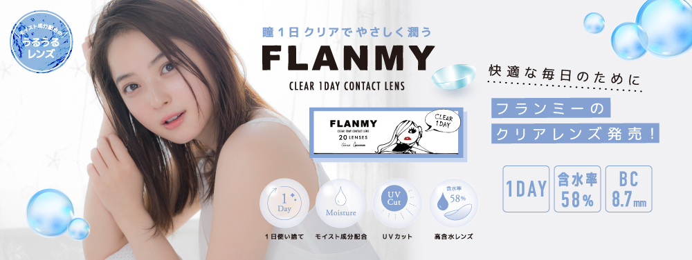 FLANMY
